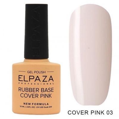 Elpaza, База каучуковая камуфлирующая Rubber Base Cover Pink №03, 10 мл
