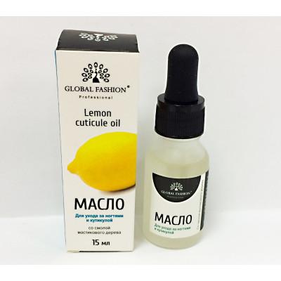 Global Fashion, Масло для кутикулы с пипеткой с ароматом лимона,15 мл