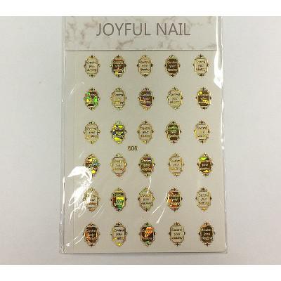 Joyful Nail, Наклейки для дизайна ногтей 06