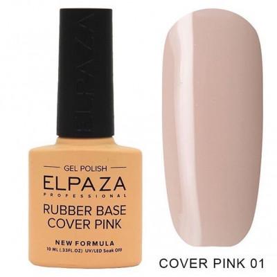 Elpaza, База каучуковая камуфлирующая Rubber Base Cover Pink №01, 10 мл