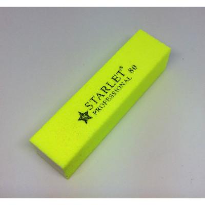 Starlet Professional, Баф для полировки натуральных и искусственных ногтей, 80 грит