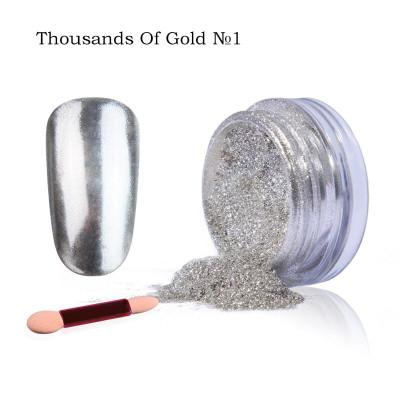 Втирка для ногтей Thousanda of Silver, №1