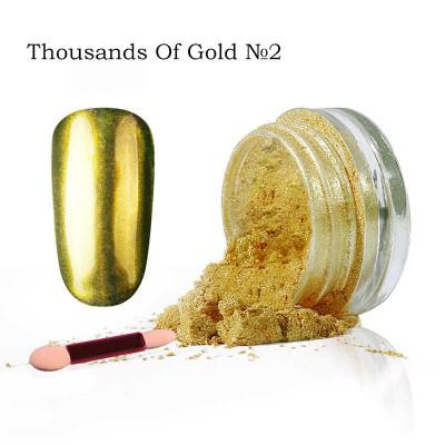Втирка для ногтей Thousanda of Gold, №2
