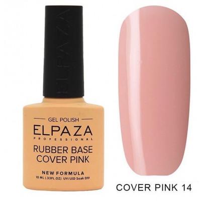 Elpaza, База каучуковая камуфлирующая, Rubber Base Cover Pink №14, 10 мл
