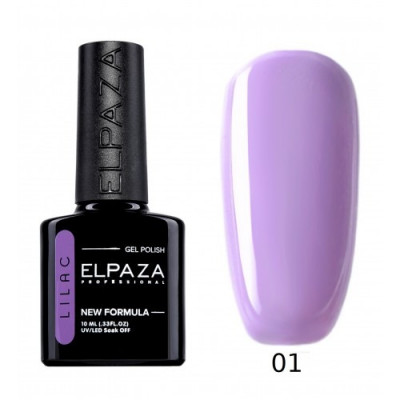 Гель-лак Elpaza Lilac №01 Венский вальс, 10 мл.
