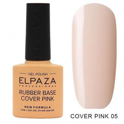Elpaza, База каучуковая камуфлирующая, Rubber Base Cover Pink №05, 10 мл
