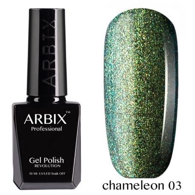 Гель-лак Arbix №003 Chameleon, 10 мл