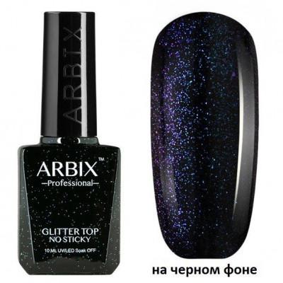 Arbix, Топ без липкого слоя с синим шиммером, 10 мл