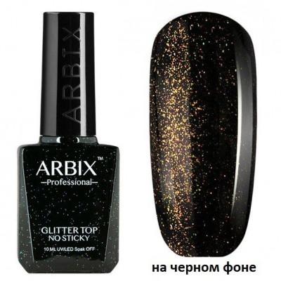 Arbix, Топ без липкого слоя с золотым шиммером, 10 мл